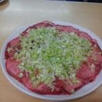 焼肉の牛子 - ネギ塩タン990円