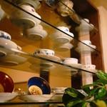 21375930 - 咖啡碗(こおふィわん)
