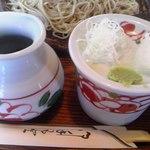 蕎麦の茶屋 丸山 - 蕎麦つゆ徳利 薬味 & 蕎麦猪口