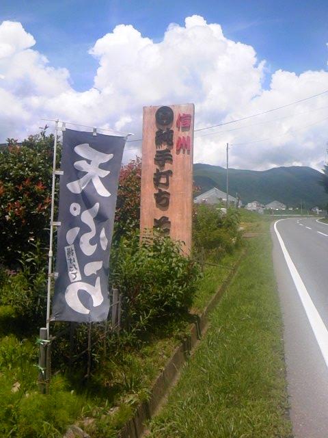 蕎麦の茶屋 丸山 name=