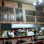 辰の子食堂 - カウンターの上にメニュー