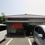天然活魚の店 花靖  - 津屋崎にある天然活魚を使った海鮮料理のお店です。