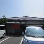天然活魚の店 花靖  - お店は国道495号線沿い、津屋崎小学校の近くにありますよ。
