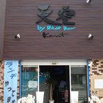 Bar 天空 - 名鉄知立駅前のお店です!