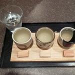 21380868 - 利き酒セット純米酒