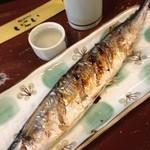 海鮮処いこい - 秋刀魚塩焼き