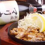 サンマリオ - 【セセリの柚子胡椒焼き】580円☆