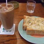 テラス - モーニングセット(アイスコーヒー&ツナトースト)