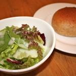 アルデンテ - パスタセット ¥500 (サラダと胚芽パン)