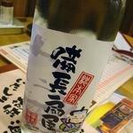 21388011 - 大勢で水割りやウーロン杯飲むなら、このボトル入れはったらええ。