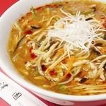 中華料理 津園 - ヘルシーでやみつき間違いなしのスーラ―タンメン