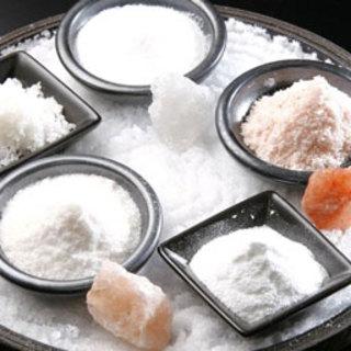 最高の調味料【天然塩】で食す