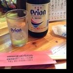ばっしらいん - 料理写真:今日は宮古島までやってきました。( ^ω^ )