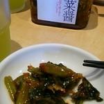丸源ラーメン - 野沢菜醤