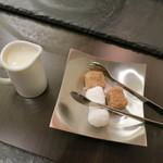 リベルタス - 砂糖とミルク