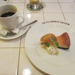 エーエス クラシックス ダイナー - コーヒーとチーズケーキ