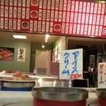 桜すし - 普通の回転寿司屋ですが・・