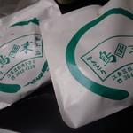 21395457 - テイクアウト用の袋、開けやすく食べやすい