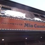 Mio Casaloレストラン -