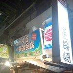 ここ・長崎 -