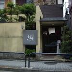 214166 - OptioA30:長寿庵(用賀)の店構え