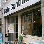 コンティニュー - カフェコンティニュー