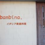 バンビーナ -