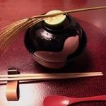 強羅天翠 - 椀物
