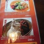 サッポロ珈琲館 北野店 -