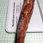 くるみのランプ - 長いものパン