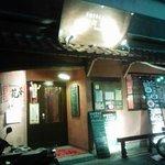 香港電撃食堂花華 - 入りやすい外観