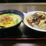 吉源 - 料理写真:麺飯セット 昼700円 夜800円