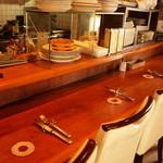 ピッツェリア ラマーノ - カウンターでおしゃべりしながら食事