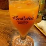 シェアーズ キッチン - キャロット&フルーツジュース