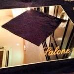 SALONE 2007 - 2013.9. 新しいテーブルセット