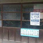 タバタヤ菓子舗 - タバタヤの前にあるかき氷販売場所!ここももちろんタバタヤ管轄
