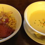 21414310 - サラダ スープ