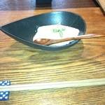 梵字 - 麻の実豆腐