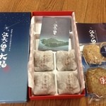 満天の星 - 料理写真:ほうじ茶生大福、クッキー、ゴマほうじ饅頭