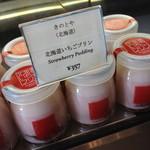 21417112 - きのとや(北海道)北海道いちごプリン(357円)