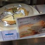 21417115 - ローザンヌ(岡山)とろけるベイクドチーズケーキ(473円)