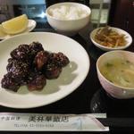 21419687 - 黒醋排骨(黒酢酢豚)