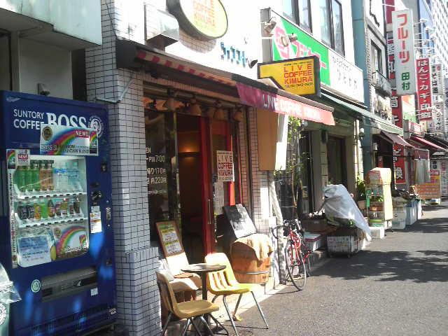 ライブコーヒーキムラ