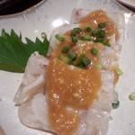 Sumibiyakihorumommanten - コラーゲンポーク