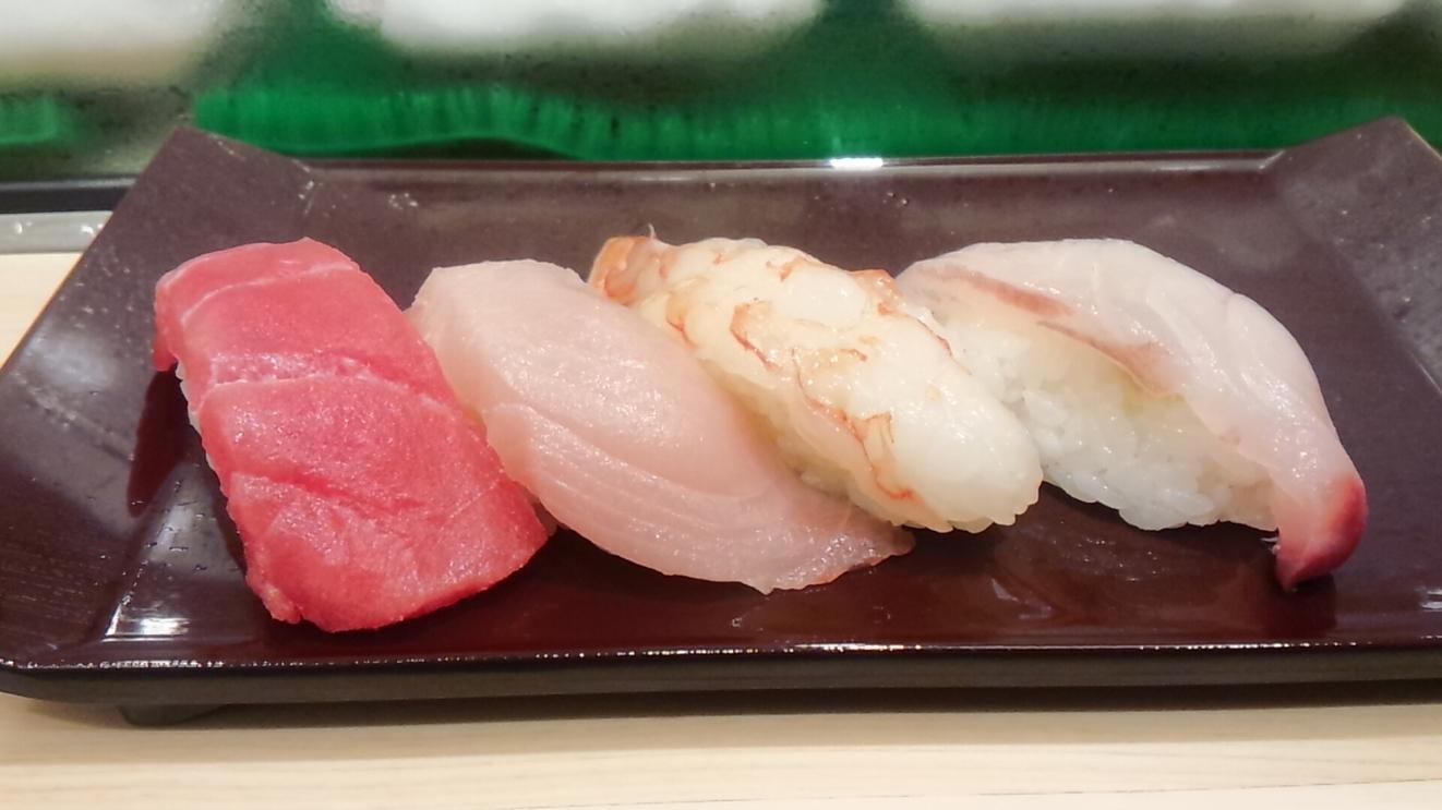 魚力寿司 海浜幕張店