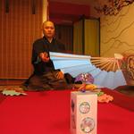 ビューティーバー - 投扇興・美扇流の家元。能楽師の藤井丈雄先生。