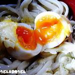 室蘭製麺所 - 半熟卵天