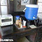 室蘭製麺所 - セルフのお冷