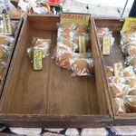 ドラヤキワダヤ - 料理写真:開始1時間で売れ行き好調