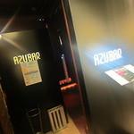 アズバー - AZUBARの外観